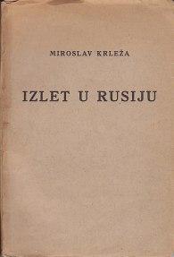 4-Krleza-Izlet-u-Rusiju-1926