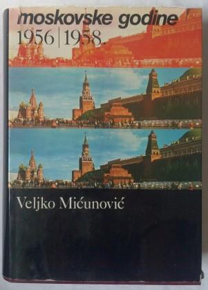4-Moskovske-godine