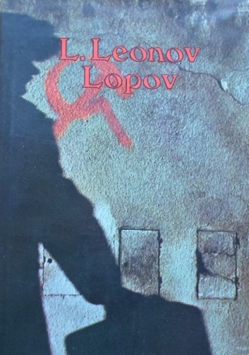 6_Lopov
